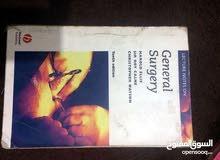 كتاب لطلبة كلية الطب للبيع