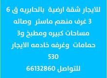 للايجار شقة ارضية بالجابرية 3 غرف