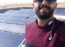 مهندس كهرباء طاقة شمسية