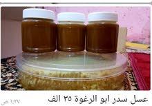 عسل اصلي 100٪بالذمة