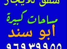شقه للإيجار في جابر الأحمد قطعه 7 كويتيين 350