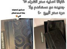 محفظه دولتشي اند غابانا اصليه