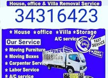 House movers and office sifting