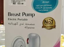 Pigeon breast pump electric portable