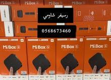 شاومي Mi boxs الاصدار الجديد