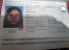 2كوفيرات من المغرب