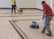 شركه ممر السلام لخدمات تنظيف وتعقيم المنازل والفلل والشركات