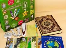 ساعد اولادك علي حفظ القرآن الكريم