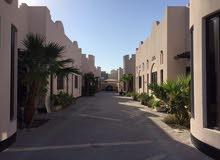 Al Bawadi Compound