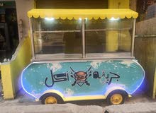 عربة اكل للبيع