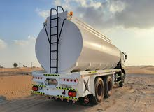 Mounted Tanker 6000 Gallons brand new without Vehicle for sale