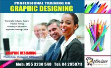 Graphic Design Course in Dubai