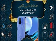 شاومي ريدمي 9T الذاكرة 64G الرام 4G مع بكج هدية وتغليف حراري مجاناً xiaomi
