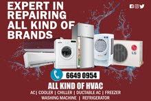 AC/CHILLER /REPAIR & SERVICE