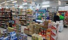 مواد غذائية بأسعار تناسب الجميع