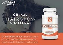 منتج hair grow