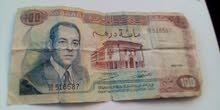 ورقة نقدية من فئة 100درهم مغربي سكة عام 1970