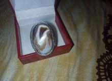 خاتم رائع