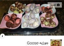 حلويات للبيع