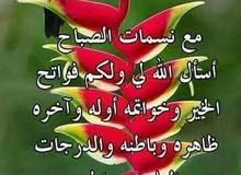 خدمة توصيل الى جميع مناطق الكويت