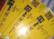 تذاكر حفل الهضبة عمرو دياب بكايرو فيستيفال -  Regular