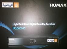 هيوماكس - HUMAX - IR2000HD