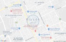 أرض للبيع في الرياض ضرما