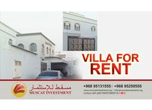 Luxury  sqm Villa for rent in Muscat Al-Hail