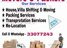 Movers & Packers,