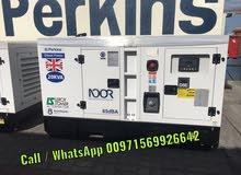 20KVA Perkins Generators - مولدات كهرباء بيركنز بريطاني