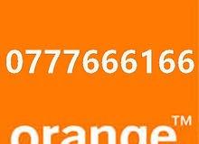 رقم اورانج Elite مميز جدا جدا