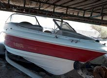 Used Motorboats for sale