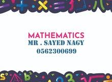 سيد ناجي مدرس رياضيات