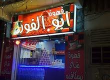 محل قهوه للبيع بسعر مغري جداا على الشارع الرايسي في مادبا