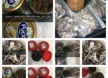 اجود أنواع البخور بيد عمانية بأقل الأسعار ام جوري