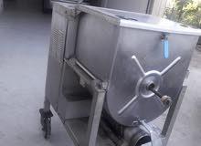 ماكينة لحمة مجمدة صناعية