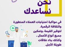 Media Production & Social Media Serves
