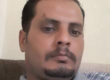 عماد من اليمن ابحث عن عمل