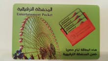 Sparkeys Card with 1500 SAR for 635 SAR only