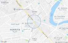 Luxurious 100 sqm Villa for sale in BaghdadHurriya