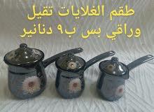 بكارج قهوة وأباريق الشاي