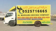 Al marhaba movers   company