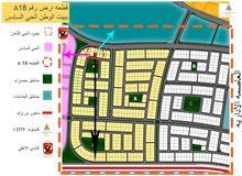 ارض 648 متر للبيع بالحي الثامن مشروع بيت الوطن