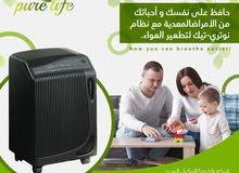 فلتر هواء ضد الفيروسات