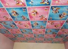 لأعمال الديكورات والفلين جدار وسقف كافه  انواع الديكورات