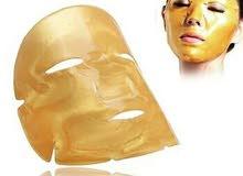 قناع الكولاجين لشد و ترطيب الوجه
