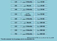 انترنت ، بيانات موبايلي بأسعار رخيصة  Data offers in mobily