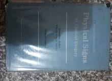 مجموعة كتب  ومجلات طبية تعليمية