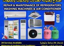 مكيف تركيب تنظيف غاض تركيب  مسقط الااماراتA/C repair cleaning gas charging fixi
