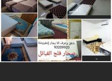 غرف مفروشه للإيجار صحار (((فلج القبائل)))